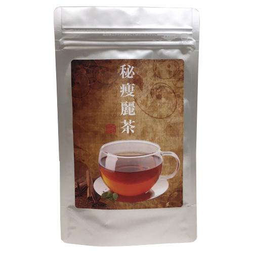 秘痩麗茶 ダイエットティー 贈与 2個で送料無料 ダイエットドリンク プレゼント付 ダイエット茶 特別セール品