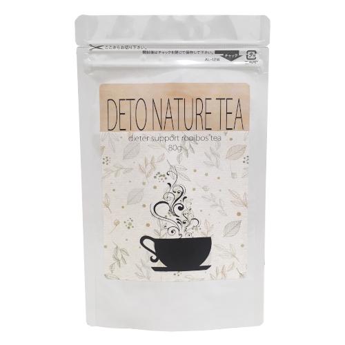 デトネイチャーティー ダイエットティー メール便送料無料 ダイエット茶 ダイエットドリンク 18%OFF 春の新作続々