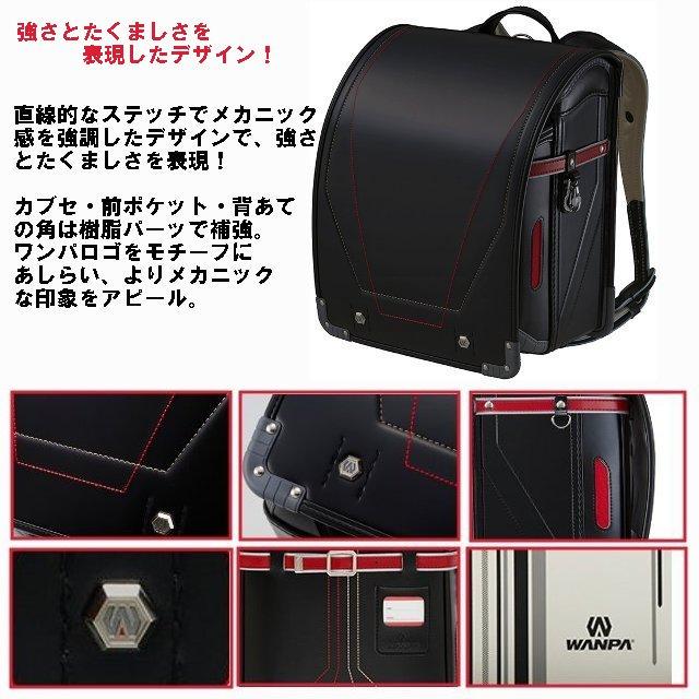 """천사는 가방 2014 년 New 모델 WANPA おとこ의 《 리 강성 원 파 """"セイバン (6 년 보증) 10P25Sep13"""