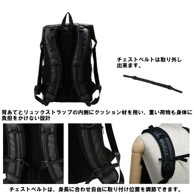 吉田包PORTER TACTICAL potatakutikarubakkupakkuryukkusakku 654-07076