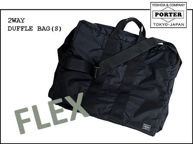 Yoshida Kaban Porter Flex 2way Duffle Bag S 856 07420 Yoshi Tanaka 10p04jan15
