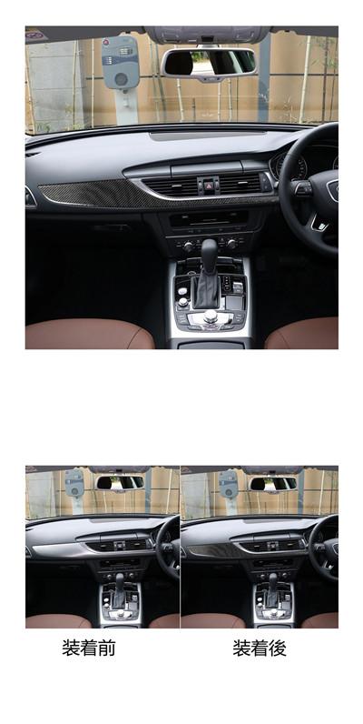 車内インテリアアウディA6 S6 C7 A7 S7 4G8 炭素繊維 2pセット ダッシュパネル 2020A W新作送料無料 高品質新品 スッテカートリム 右ハンドル専用