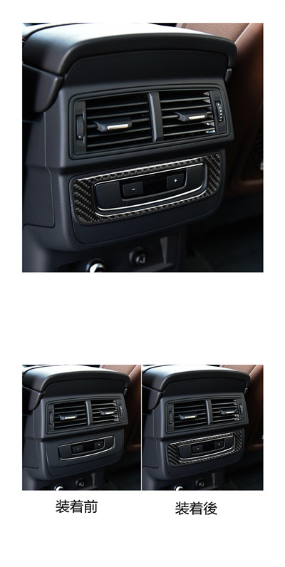 車内インテリアアウディQ7 SQ7 4M 2016-2019年 炭素繊維 再入荷/予約販売! フレーム 信憑 エアコンパネル リア スッテカー ロウスペック