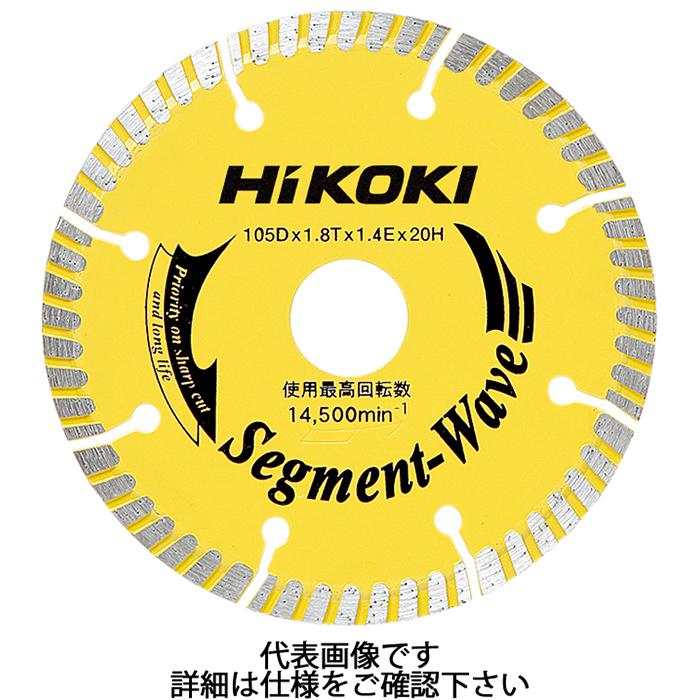 【HiKOKI(旧日立工機)】ダイヤモンドカッター スタンダードタイプ 波形セグメント 外径258mm 【0032-4707】 ※沖縄・離島は別途送料が必要