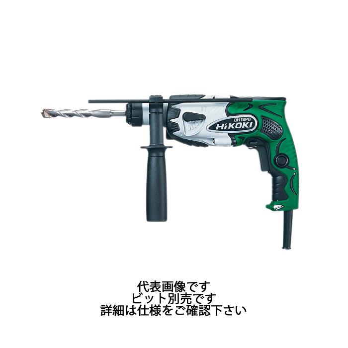 【HiKOKI(旧日立工機)】ロータリハンマドリル コンクリート18mm 2モード切替 SDSプラス 【DH18PB】 ※沖縄・離島は別途送料が必要