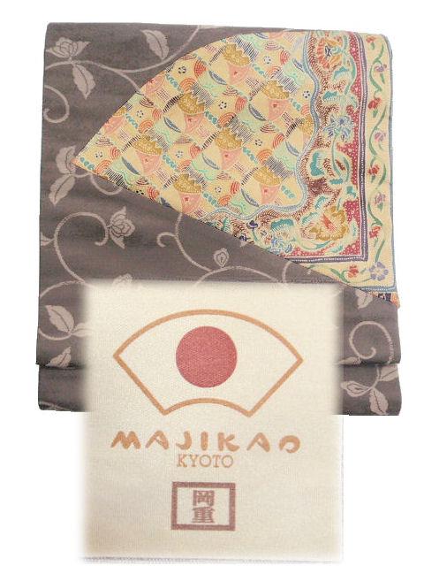 【岡重】正絹袋帯切り張み袋帯