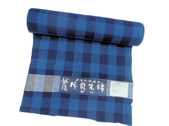 片貝木綿反物〈藍染め〉・市松柄