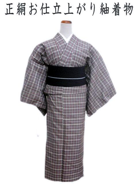 【新品】お仕立上がり正絹紬着物・プレタきもの少々難あり