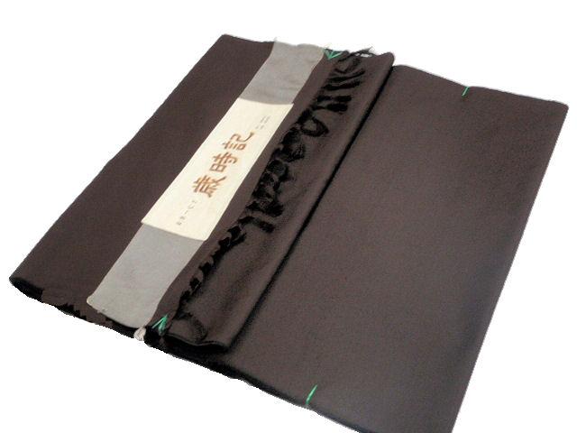 【玉糸つむぎ】紳士アンサンブル 反物〈米沢紬〉