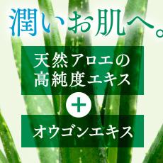 日本製造的! 兒童安全! Aloeyutrajel 99 蘆薈著色劑,無香型蘆薈凝膠蘆薈皮膚護理霜蘆薈皮膚粗糙和驚人蘆薈頭髮損失皮膚乾燥皮膚護理製藥廠商令人耳目一新。 H.下午大廳