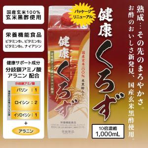 要點五倍 ! 健康黑不僅稀釋醋飲料醋飲料 1000 毫升容器與 10 x 丙氨酸複方氨基酸濃縮主題 ! 它是加蜂蜜的蘋果清爽的口感。 廉價的營養功能食品常盤 yakuhin 黑醋