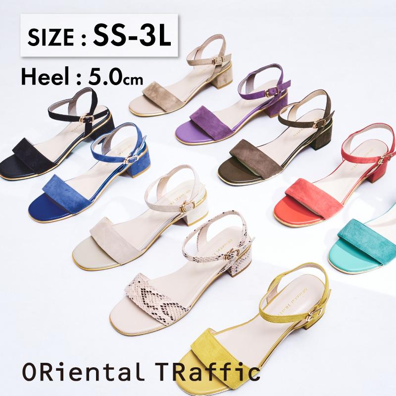 大きいサイズ 小さいサイズ 靴 21.5 22 22.5 23 23.5 24 24.5 25 25.5 26 価格交渉OK送料無料 26.5 サンダル レディース 11209 大人気 オリエンタルトラフィック ミドルヒールサンダル SS トレンド 送料無料 WEB限定カラー 売れ筋 LL 歩きやすい おしゃれ ミドルヒール ORientalTRaffic ランキングTOP5 3L 5センチヒール