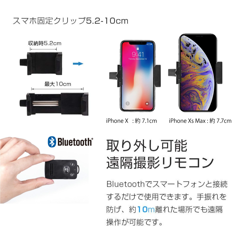It supports lightweight compact digital camera single-lens reflex camera  mirrorless iPhone iOS Android