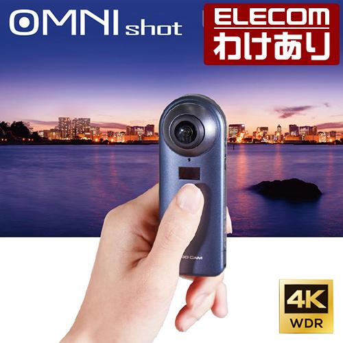 【送料無料】360度カメラ OMNI shot オムニショット 4K対応 VR対応 動画 静止画 生活防水 ブラック:OCAM-VRW01BK【税込3240円以上で送料無料】[訳あり][ELECOM:エレコムわけありショップ][直営]