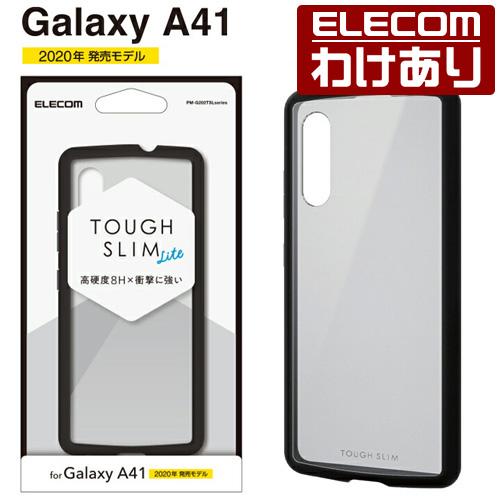 [パッケージ不良]側面に弾力性のあるTPU素材を、背面に高硬度8Hのポリカーボネート素材を使用した、Galaxy A41用TOUGH SLIM LITEケースです。 エレコム Galaxy A41 用 TOUGH SLIM LITE ギャラクシー A41 タフスリム ライト クリア:PM-G202TSLCR【税込3300円以上で送料無料】[訳あり][エレコムわけありショップ][直営]