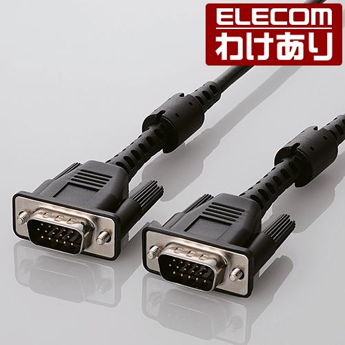 【訳あり】エレコム VGAディスプレイケーブル D-Sub15ピン(ミニ)ケーブル 高耐久 5.0m ブラック CAC-S50BK
