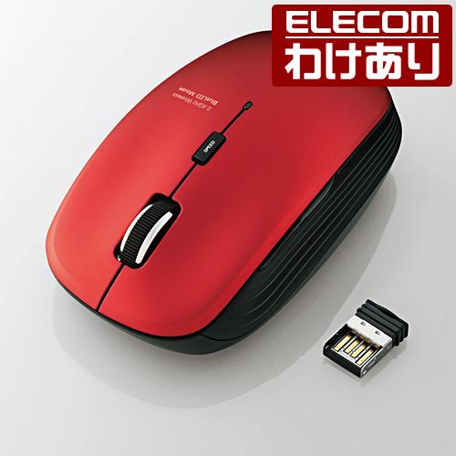 【訳あり】エレコム ワイヤレスマウス 進む,戻るボタン搭載 BlueLED 無線 5ボタン レッド Mサイズ :M-BL21DBRD【税込3240円以上で】[訳あり][ELECOM:エレコムわけありショップ][直営]