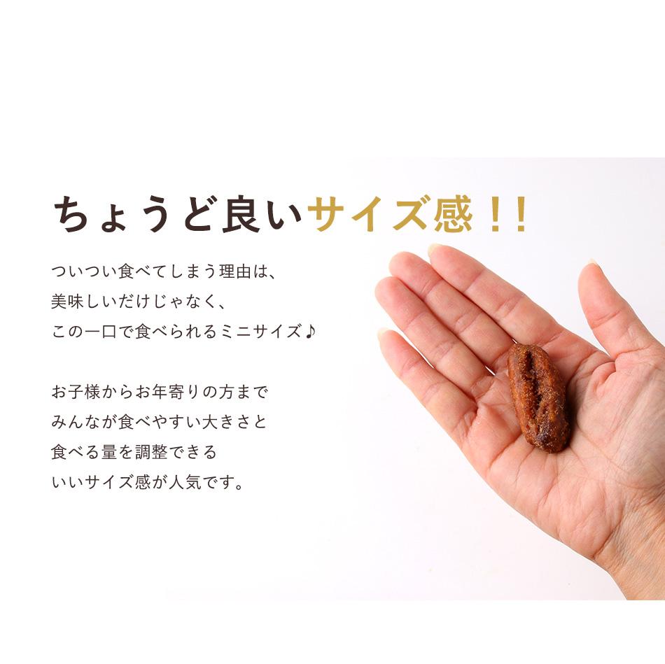 【訳あり】 ミニ豆乳黒糖ドーナツ 2.4Kg (400g×6袋)[スイーツ お菓子 おやつ グルメ 訳ありスイーツ]【宅配便A】【WKP】