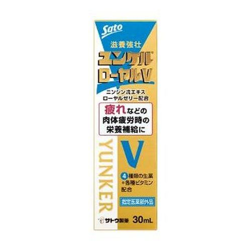 【送料無料】ユンケルローヤルV 30ml×120本 (医薬部外品) 使用期限2021.07.31【お買い物マラソン特価】