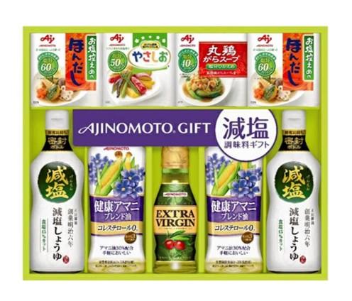 [送料無料][2箱]味の素 減塩調味料ギフト SA-40J 賞味期限2020.07.31