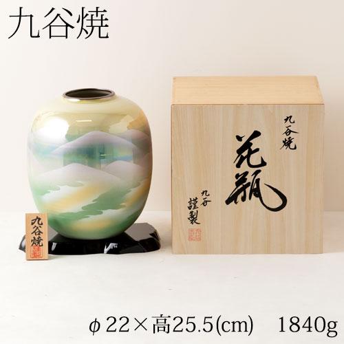 九谷焼 8号花瓶 壺 ラスター連山 石川県の工芸品 Kutani-yaki Flower vase, Ishikawa craft