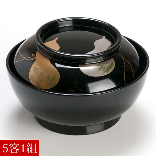 【蓋付き椀】小煮物椀 瓢 黒 5客 (G7-04703) Bowl with lid