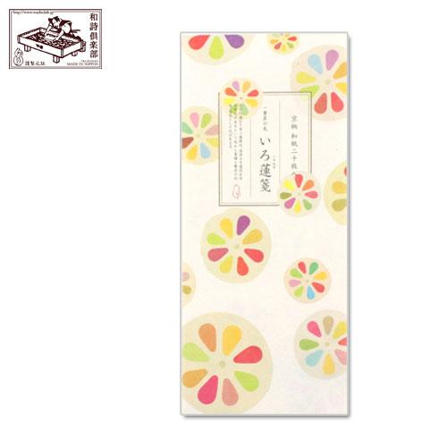 一筆箋 便箋: 一筆其の先箋 新作アイテム毎日更新 いろ蓮箋 至上 IA-018 同柄20枚綴 和詩倶楽部 paper letter Mini Washi-club