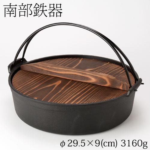 南部鉄器 ツル付き鉄鍋 中 Nanbu tekki Iron pan