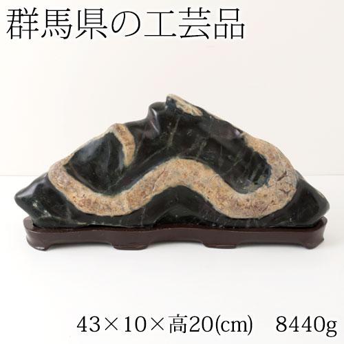 石の置物 蛇 群馬県の工芸品 Stone ornament of snake, Gunma craft