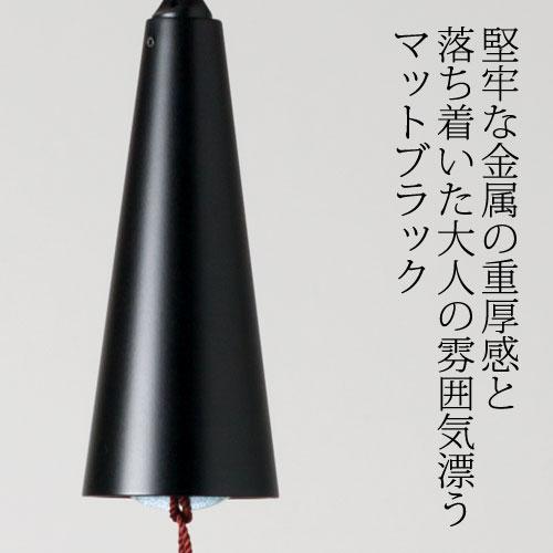 有黄銅風鈴消音功能的墊子黑色長尺寸東京鈴製造廠