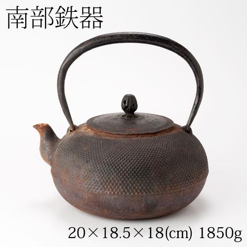 南部鉄器 鉄瓶 アラレ 黒02 Nanbu-tekki tetsubin kettle arare black