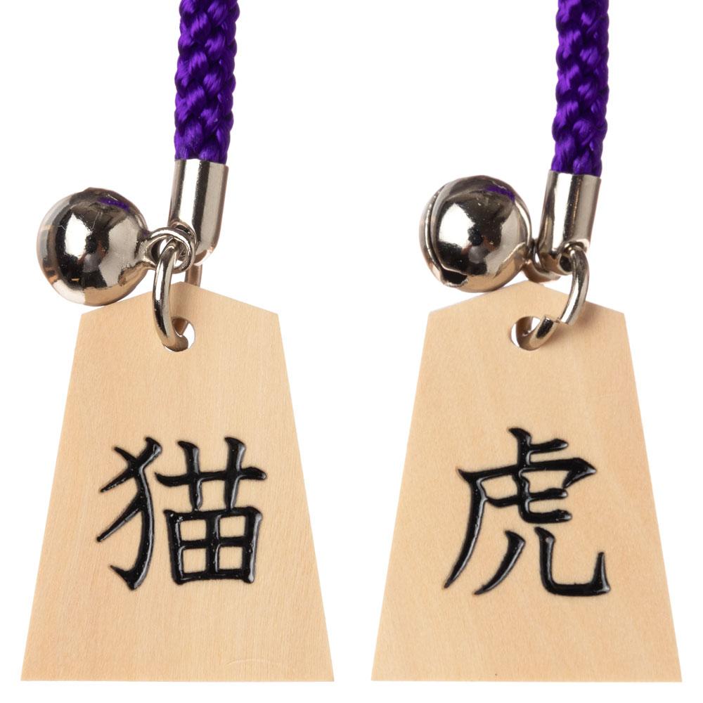 休み 天童将棋駒 人気 根付 猫 虎 Tendou-shougikoma 両面 strap 猫好きのための当店オリジナル駒