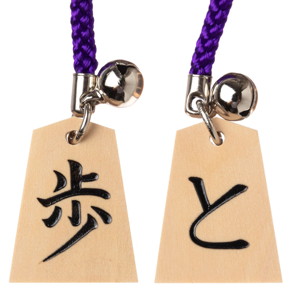 天童将棋駒 根付 配送員設置送料無料 歩 世界の人気ブランド と金 Tendou-shougikoma 両面 strap
