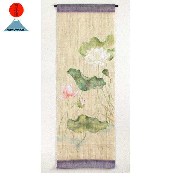 日本市 タペストリー 蓮花 60×165cm Nippon-ichi tapestry renge lotus