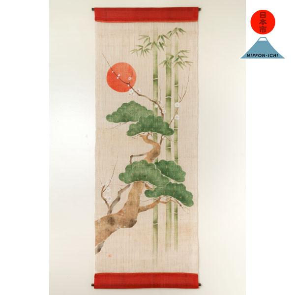 タペストリー 松竹梅 日本市 60×165cm