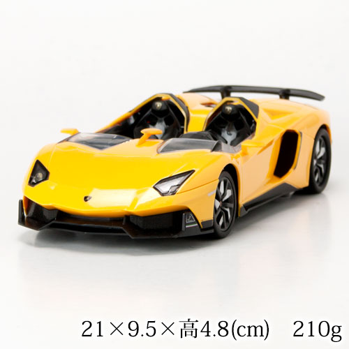 ラジコンカー ランボルギーニ アヴェンタドール イエロー Lamborghini AVENTADOR