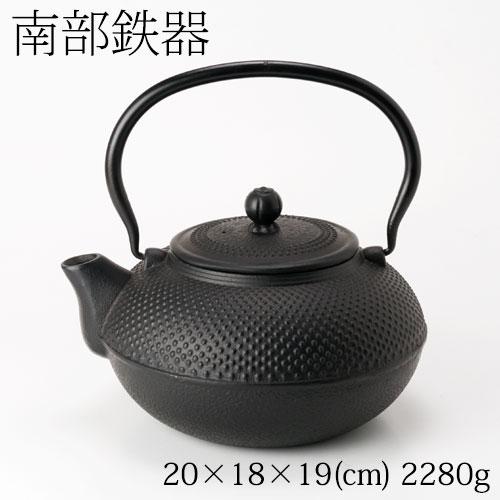 南部鉄器 鉄瓶 アラレ黒04 岩手県の工芸品 Nanbu-tekki Tetsubin, Iron kettle, Arare black, Iwate craft