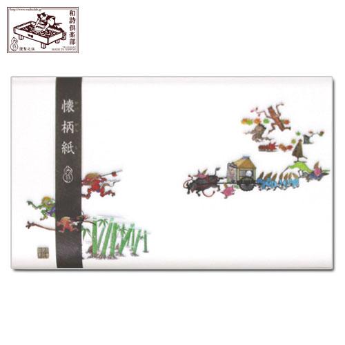 超定番 懐紙: 懐紙 和詩倶楽部 懐柄紙 KG-024 百鬼夜行 30枚入り 贈与