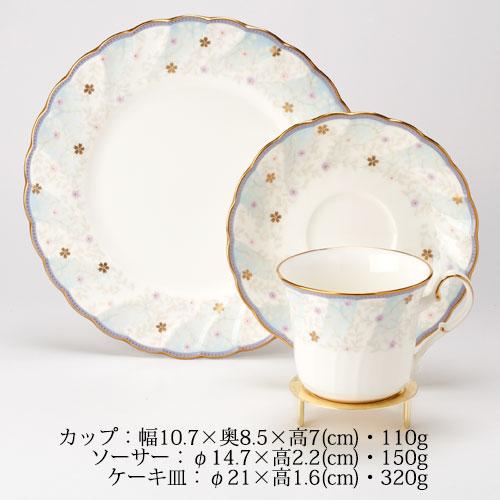 Noritake Cup u0026 Saucer u0026&; cake plate set Bone China Blue Noritake Cup and saucer cake dish set  sc 1 st  Rakuten & Wakeiseijyaku | Rakuten Global Market: Noritake Cup u0026amp; Saucer ...