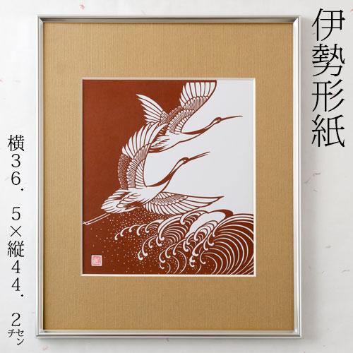 伊勢形紙 色紙 額縁入り 三重県伝統工芸品 Ise-katagami square drawing paper
