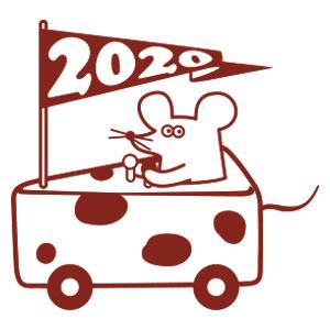 ネズミ」スタンプ!年賀状にかわいい干支ねずみのおすすめ