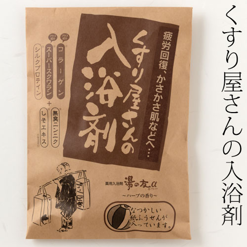 Wakeiseijyaku | Rakuten Global Market: Bath goods Bath additive ...