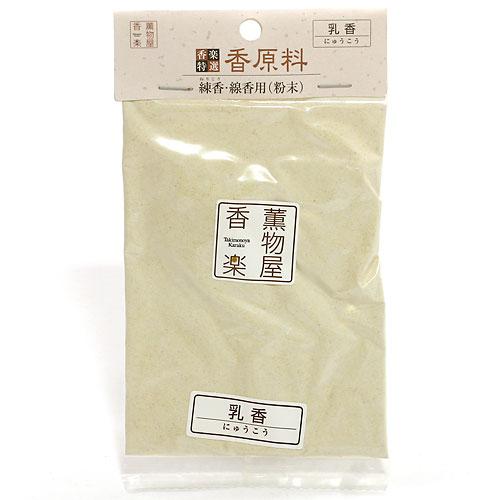 実物 手作りお香 練香線香用: 天然香原料 粉末 線香用 にゅうこう 練香 世界の人気ブランド 乳香