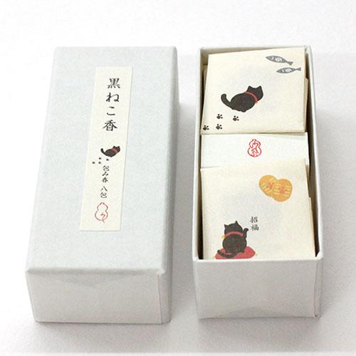 OUTLET SALE 文香 包み香 黒ねこ香 TU-001 マート 和詩倶楽部