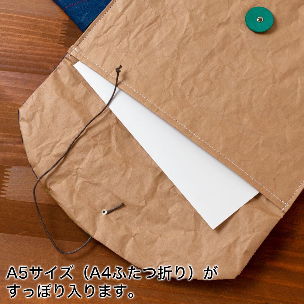 wakeiseijyaku it is handbag made by rice bag 002 envelope side type