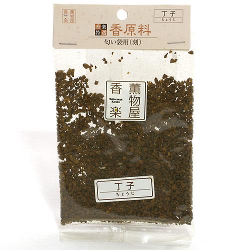 手作りお香 匂い袋用: 天然香原料 セットアップ 超定番 刻 丁子 匂い袋用 ちょうじ