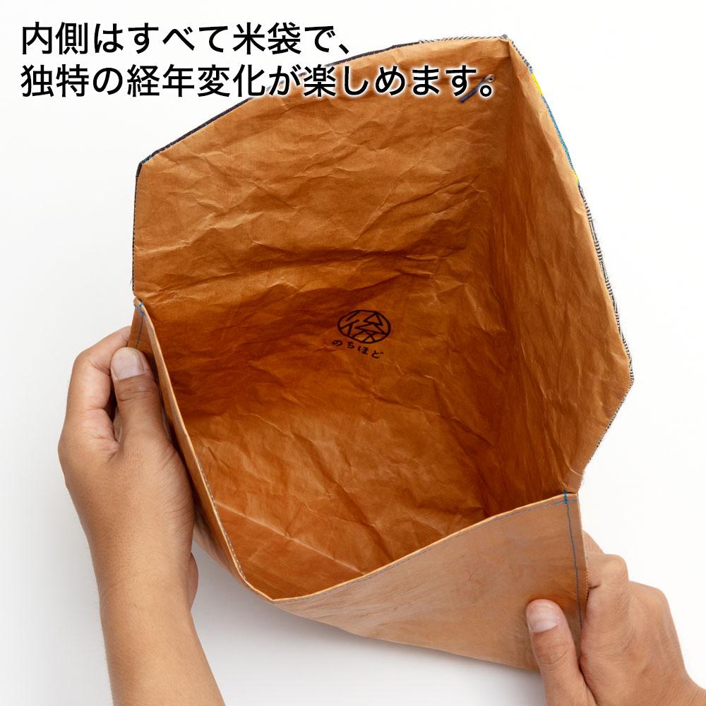 wakeiseijyaku it is handbag made by rice bag 003 envelope side type