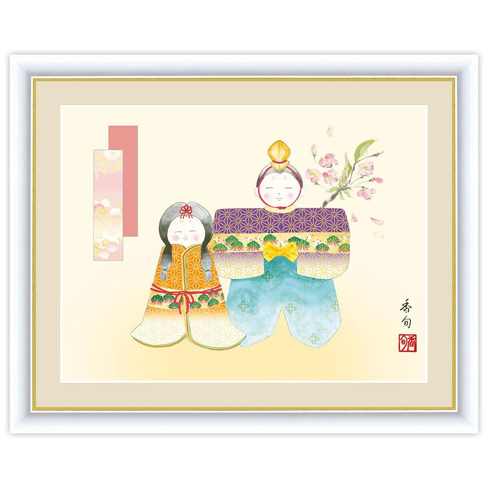 低価格 日本画 スピード対応 全国送料無料 桃の節句画 人形雛 F6サイズ 伊藤香旬 インテリアアート額絵