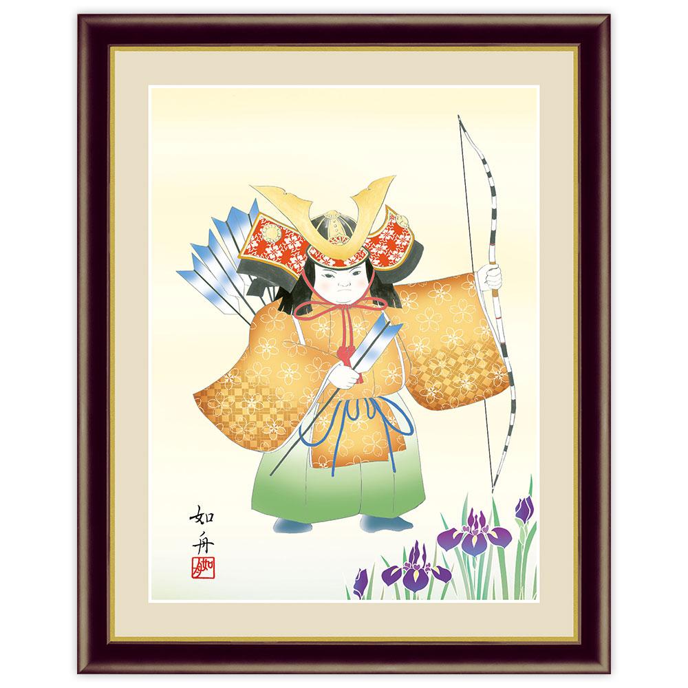 日本画 激安超特価 端午の節句画 縁起武者 F6サイズ ブランド買うならブランドオフ 美原如舟 インテリアアート額絵