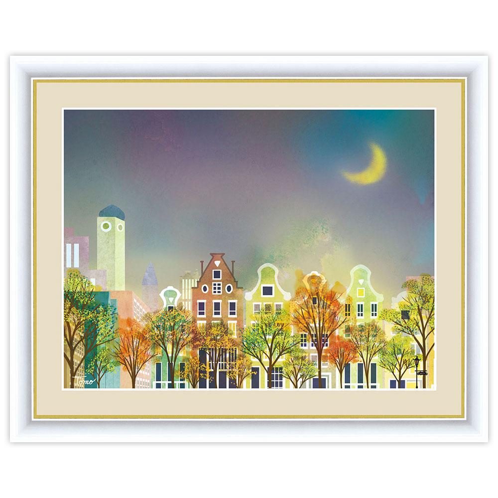 街路樹のある風景 月夜の町並み F6サイズ 横田友宏 インテリアアート額絵 正規販売店 業界No.1